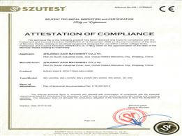 CE Certificate Of Band Knife Splitting Machines